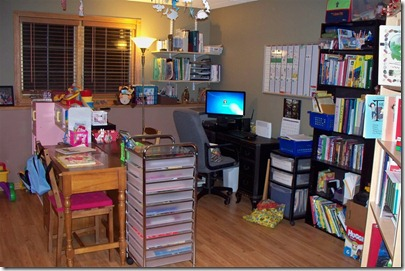 HomeSchool Area