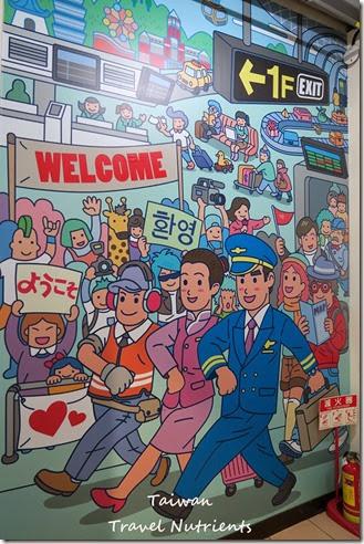 松山機場觀景台 (39)