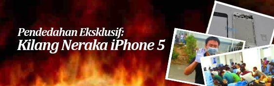 kilangnerakaiphone5