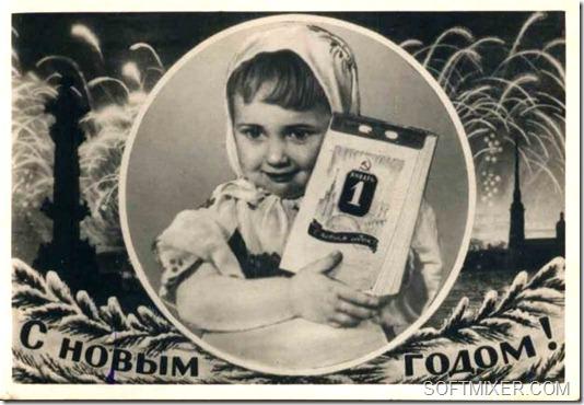 soviet-postcards-02