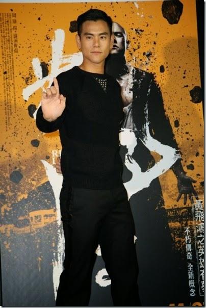 2014.11.10 Eddie Peng during Rise of the Legend - 彭于晏 黃飛鴻之英雄有夢 臺北 - 發布會 002