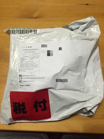 税関の印付き小包
