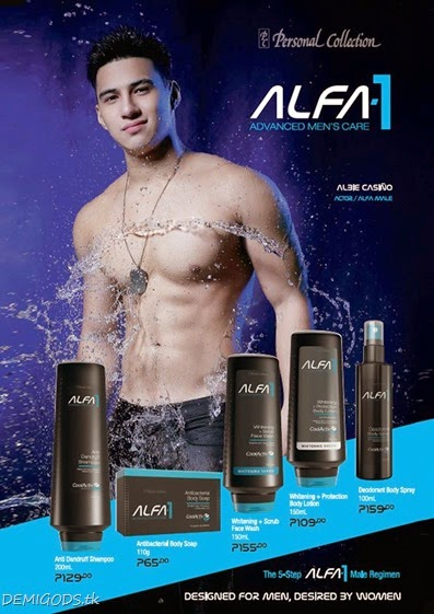 Albie Casino Alfa Male Personal Collection (3)
