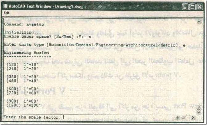 شكل نافذة AutoCAD text209-1