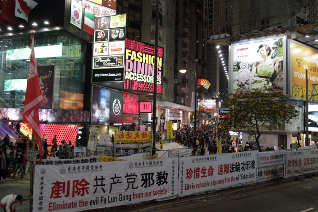 Billboards and signs of Hong Kong