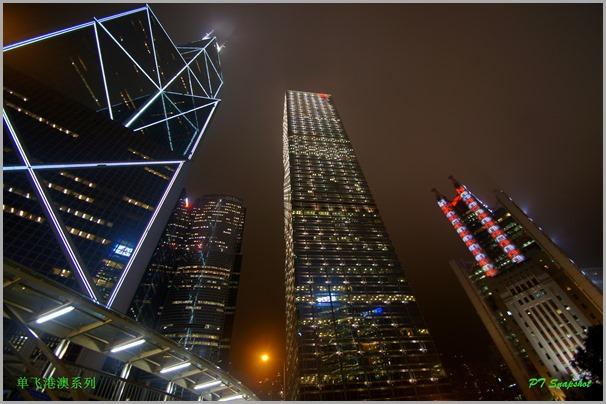 长江集团中心