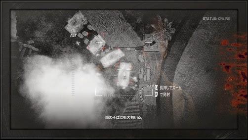 2014-05-21_00006