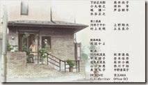 Kiseijuu - 01 -47