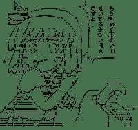 魂魄妖夢 & オエー鳥 (東方)