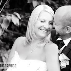 half-moon-windlesham-wedding-photography-LJPhoto-WCM-(22).jpg