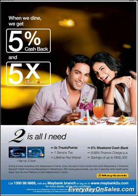 maybank-cash-back-dine-2011-EverydayOnSales-Warehouse-Sale-Promotion-Deal-Discount