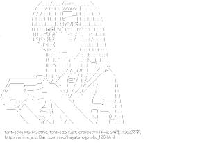 [AA]桂ヒナギク (ハヤテのごとく!)