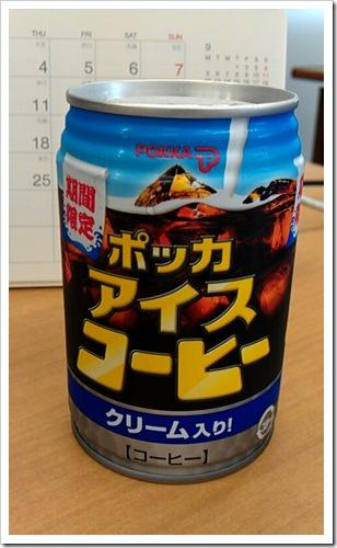 2011_08_05_08_42_00