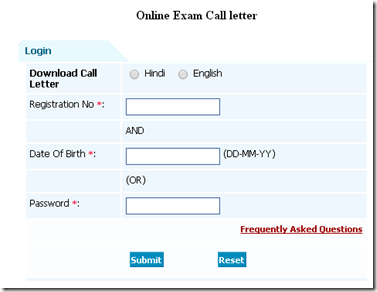 IBPS PO Call letter 2015
