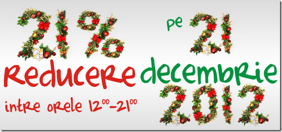 2012-12-21 00 55 17