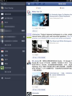 facebook ipad-13