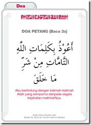 doa-bank-islam