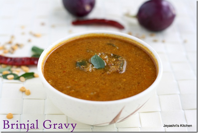 brinjal gravy
