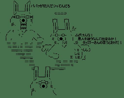 バーナビー・クマー 天使と悪魔(タイガー&バニー)