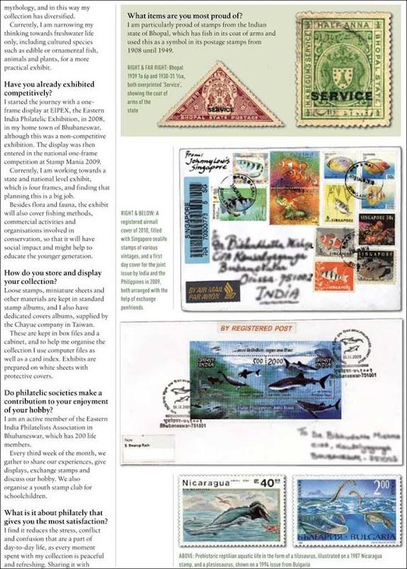 stamp-mag-3
