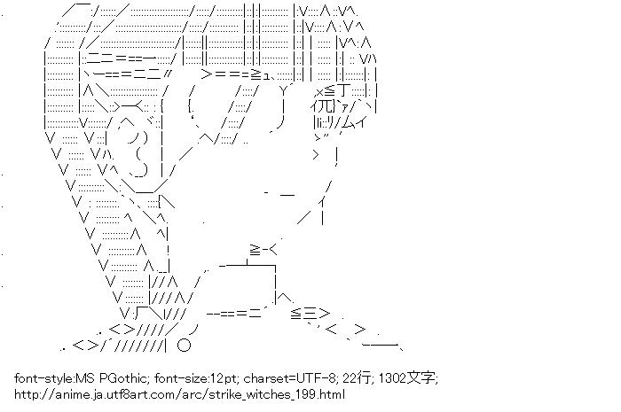 ストライクウィッチーズ,坂本美緒