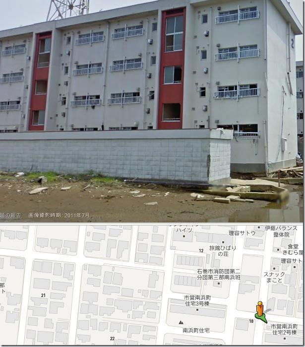 minamihama_googlemap_shieijyuutaku