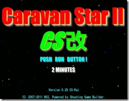 Caravan Star II free indie game (3)