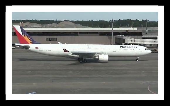 Philippine Air Lines