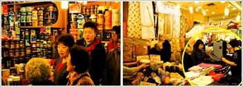 Namdaemun Market  Undergrund