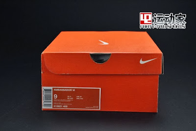 nike air max ambassador 6 gr laser orange 2 08 First Look at Nike Ambassador VI (6) Laser Orange
