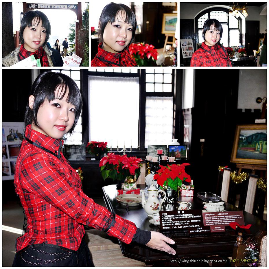 20121224_12.jpg