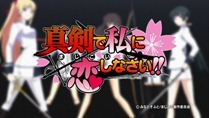[Hiryuu] Maji de Watashi ni Koi Shinasai!! 02 [1280x720 H264] [923E2F8B].mkv_snapshot_02.00_[2011.10.10_11.48.18]