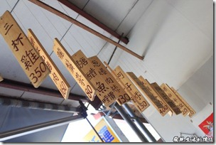 寶來-山之戀風味餐廳。真的覺得它們掛在店內的木頭菜單名牌還有意思,一連拍了好幾章照片!一陣風吹來還惹得這些名牌像風鈴般空空噹噹的響,好不悅耳!