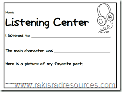 listening center sheet for primary grades - free