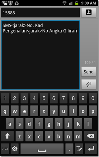 Semak Keputusan SPM melalui SMS