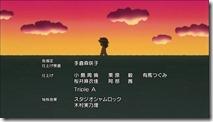Watamote - 05 -30