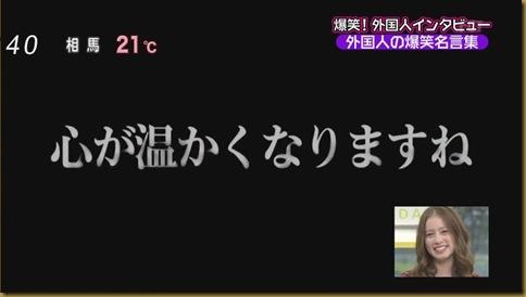 「俺妹」-好--外-人---720p[23-35-56]