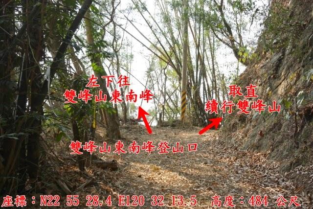 2014_0301_091102