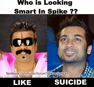 FUNNY INDIAN PICTURES GALLERY funnyindianpicz blogspot com: Funny
