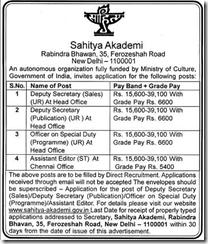 Sahitya Akademi - www.IndGovtJobs.in