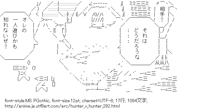 [AA]ジン=フリークス (HUNTER×HUNTER)