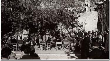 1958 παν.Ζ.Π.Βαθειά