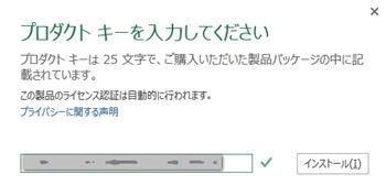 2013-02-10_115027