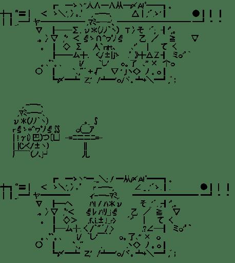 巴マミ お茶(魔法少女まどか☆マギカ)