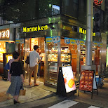 manneken belgium delights in Roppongi, Tokyo, Japan