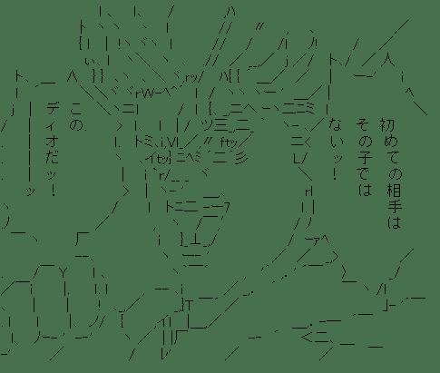 ディオ・ブランドー「このディオだッ!」 (ジョジョの奇妙な冒険)