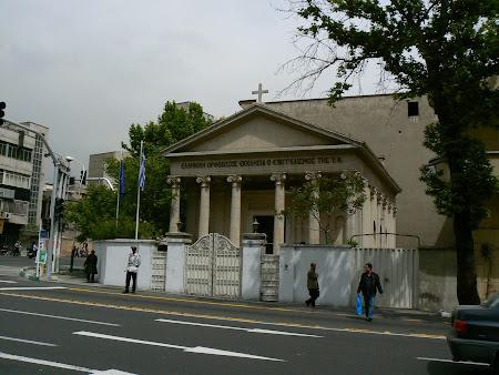 Churches of Tehran: The orthodox church from Tehran