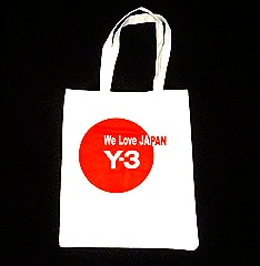 Yohji Yamamoto Y-3 We Love Japan Bag