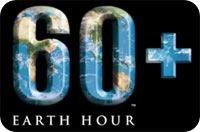 Hora-do-Planeta-2012