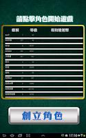 Screenshot of 妞妞水果盤